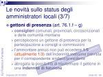 le novit sullo status degli amministratori locali 3 7