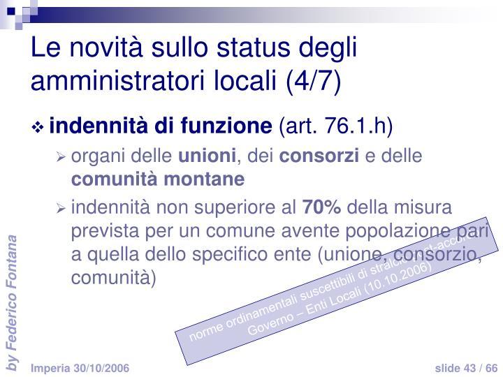 Le novità sullo status degli amministratori locali (4/7)