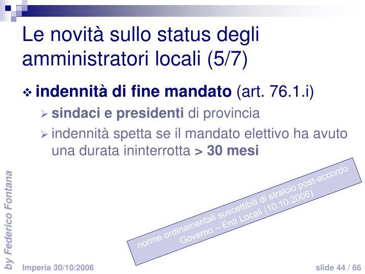 Le novità sullo status degli amministratori locali (5/7)