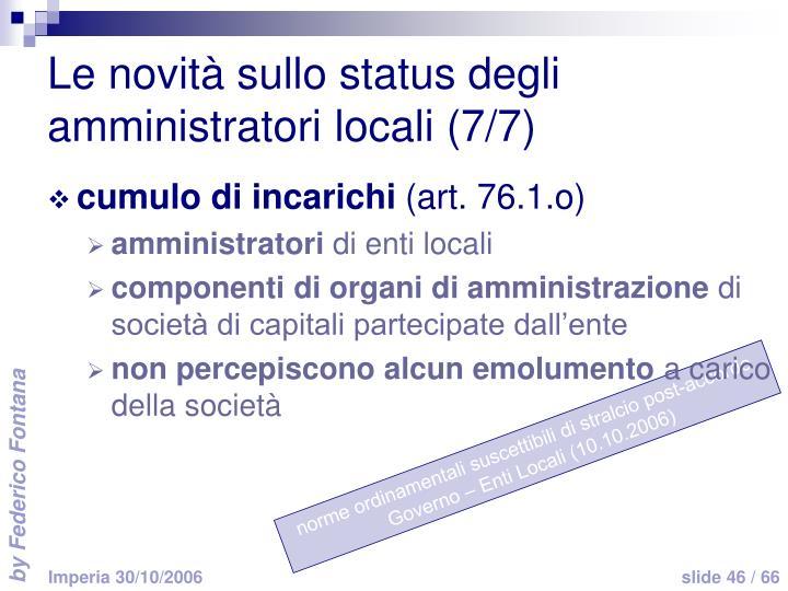 Le novità sullo status degli amministratori locali (7/7)