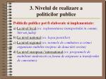 3 nivelul de realizare a politicilor publice