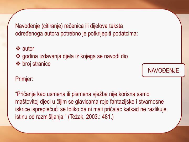 Navođenje (citiranje) rečenica ili dijelova teksta