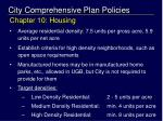 city comprehensive plan policies3