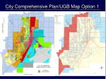 city comprehensive plan ugb map option 1