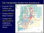 city transportation system plan amendments