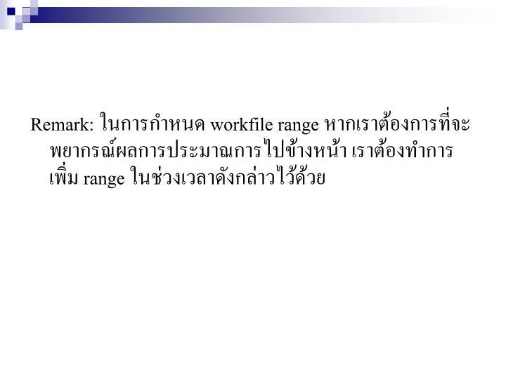 Remark: