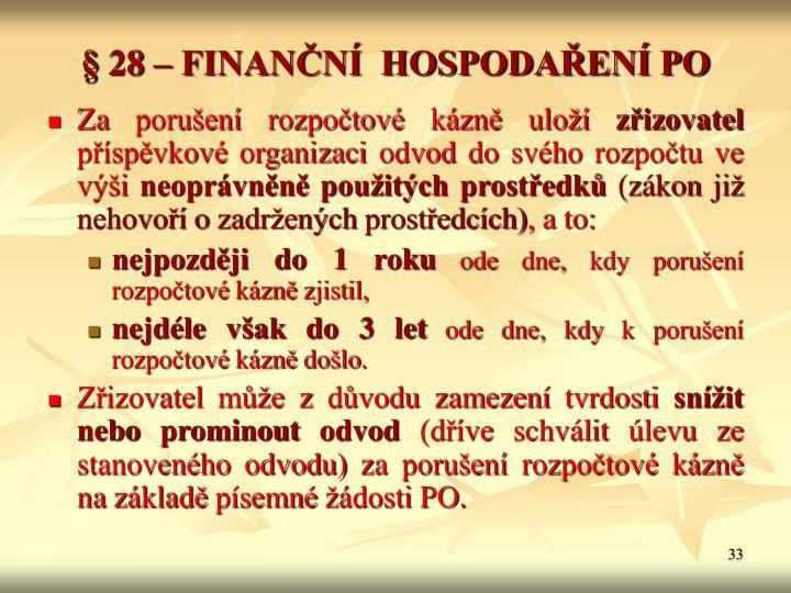 § 28 – FINANČNÍ  HOSPODAŘENÍ PO