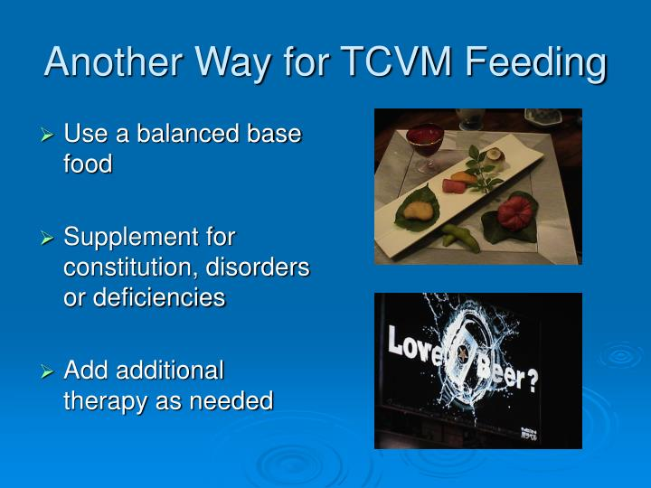Another Way for TCVM Feeding