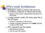 vfs v node architecture