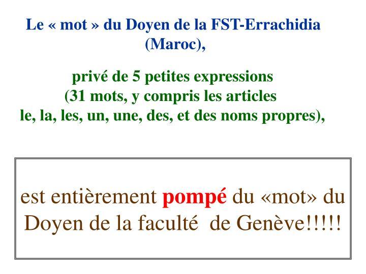 Le «mot» du Doyen de la FST-Errachidia