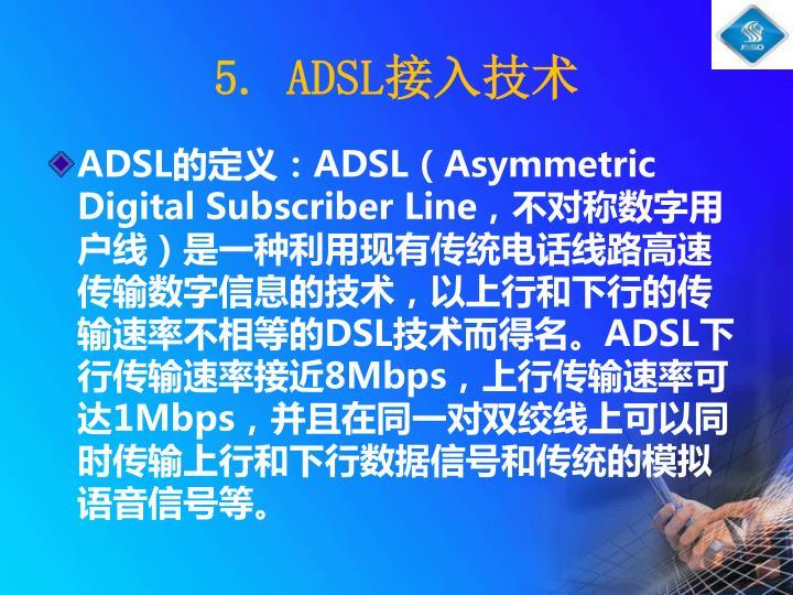 5. ADSL