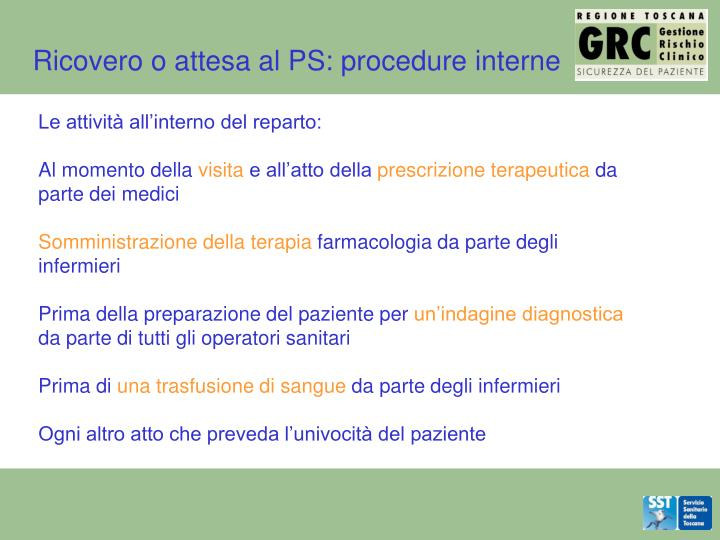 Ricovero o attesa al PS: procedure interne