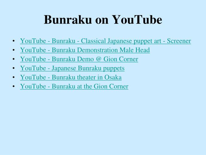 Bunraku on YouTube