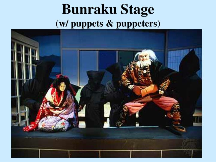Bunraku Stage
