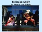 bunraku stage w puppets puppeters