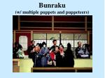 bunraku w multiple puppets and puppeteers