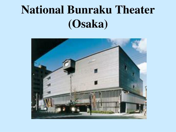 National Bunraku Theater (Osaka)