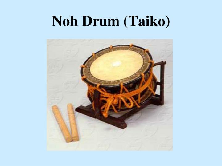 Noh Drum (Taiko)