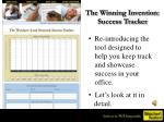 the winning invention success tracker