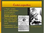 esk expedice