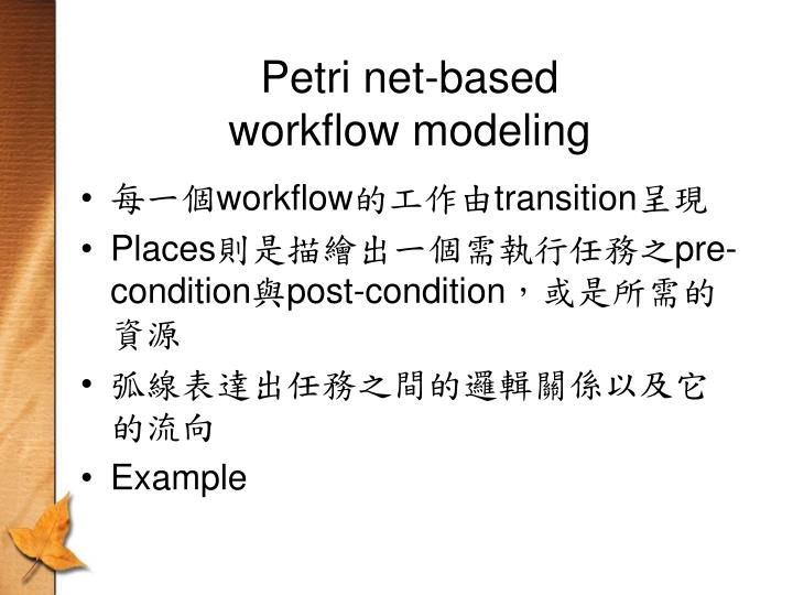 Petri net-based