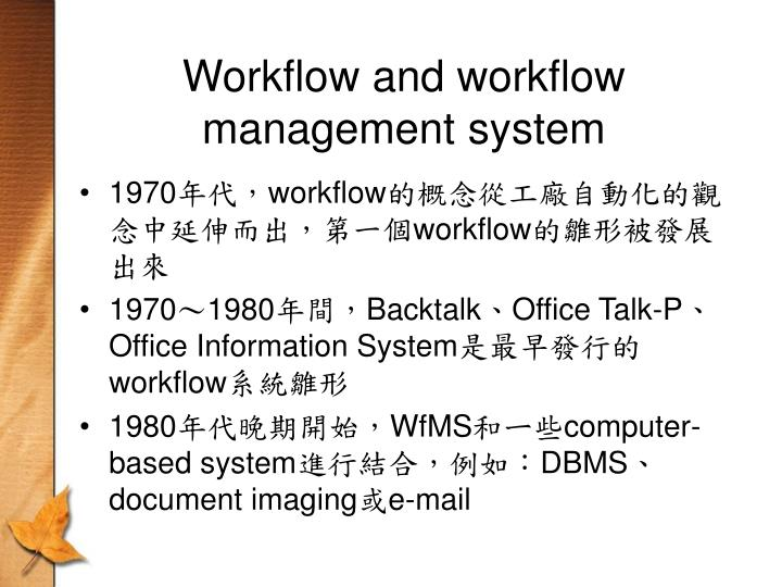 Workflow and workflow management system