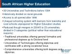 south african higher education