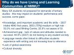 why do we have living and learning communities at nmmu