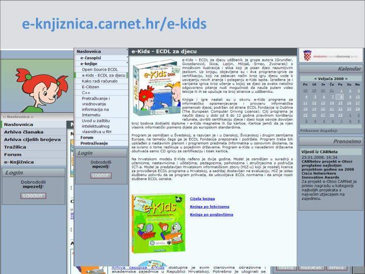e-knjiznica.carnet.hr/e-kids