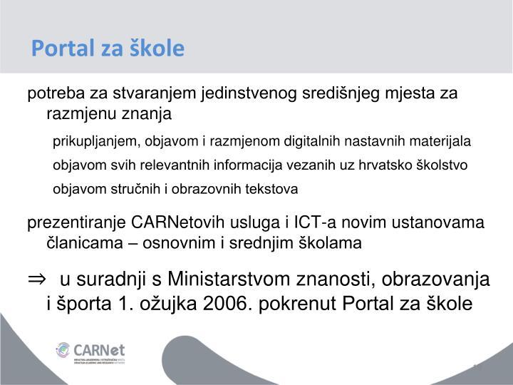 Portal za škole