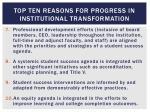 top ten reasons for progress in institutional transformation2