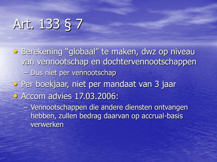 Art. 133 § 7