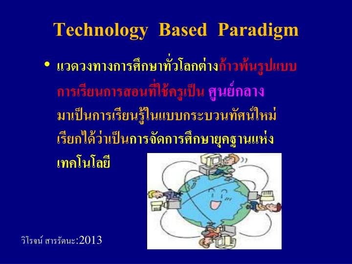 Technology  Based  Paradigm