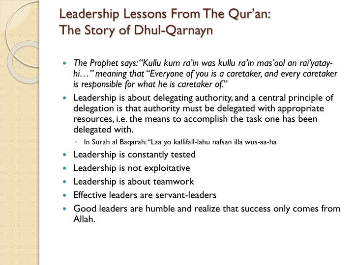 Leadership Lessons From The Qur'an: