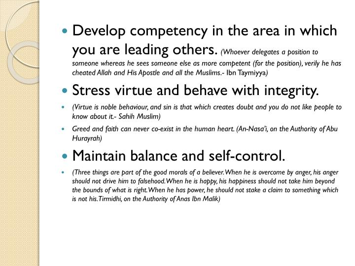Develop competency in the area in which you are leading others.