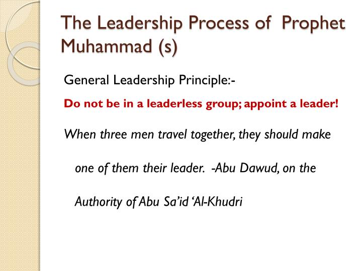 The Leadership Process of  Prophet Muhammad (s)