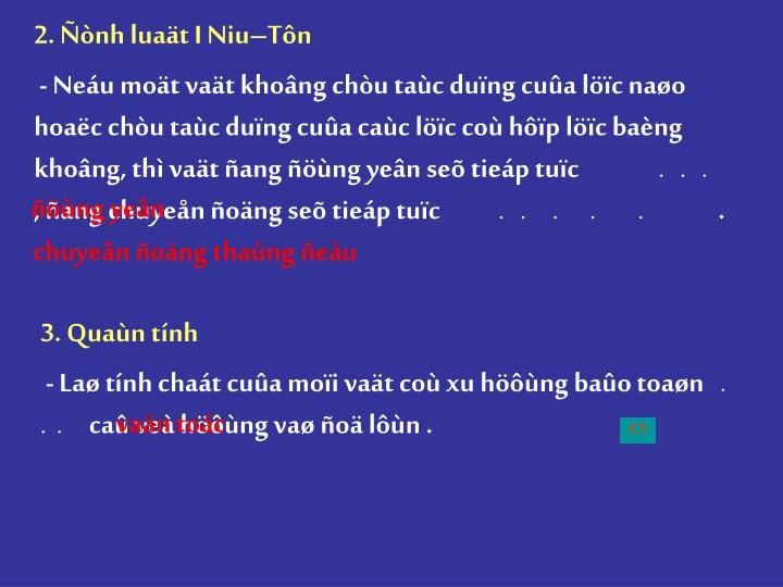 2. Ñònh luaät I Niu–Tôn