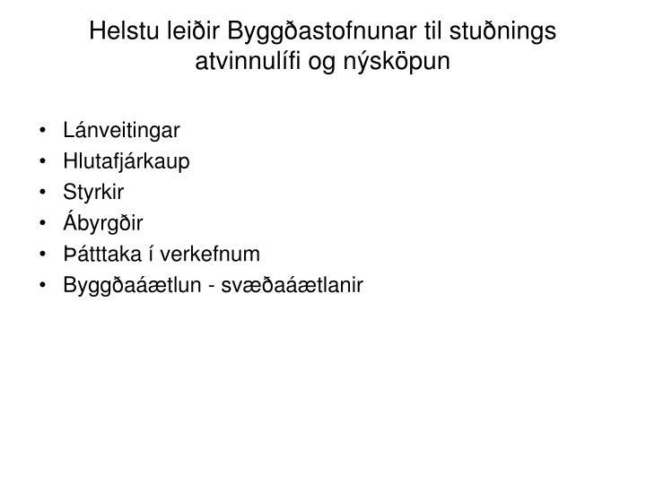 Helstu leiðir Byggðastofnunar til stuðnings atvinnulífi og nýsköpun