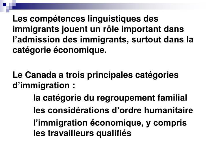 Les compétences linguistiques des immigrants jouent un rôle important dans l'admission des immigrants, surtout dans la catégorie économique.