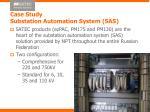 case study substation automation system sas