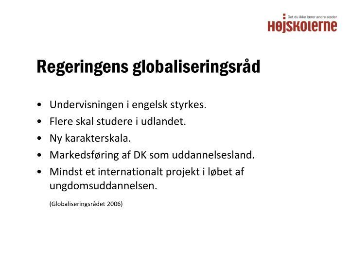 Regeringens globaliseringsråd