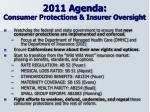 2011 agenda consumer protections insurer oversight
