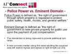 police power vs eminent domain