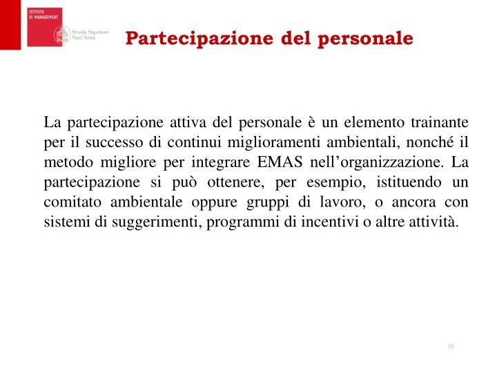 Partecipazione del personale
