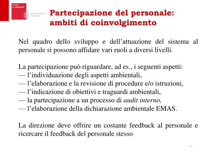 Partecipazione del personale: ambiti di coinvolgimento