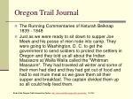 oregon trail journal