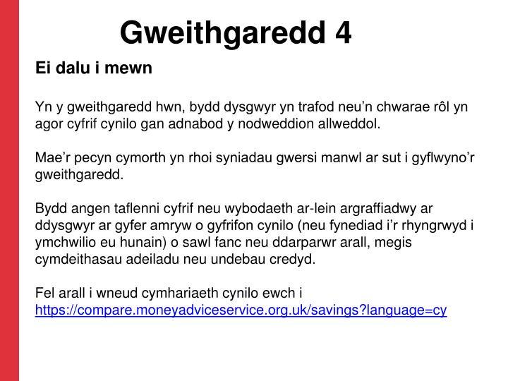 Gweithgaredd 4