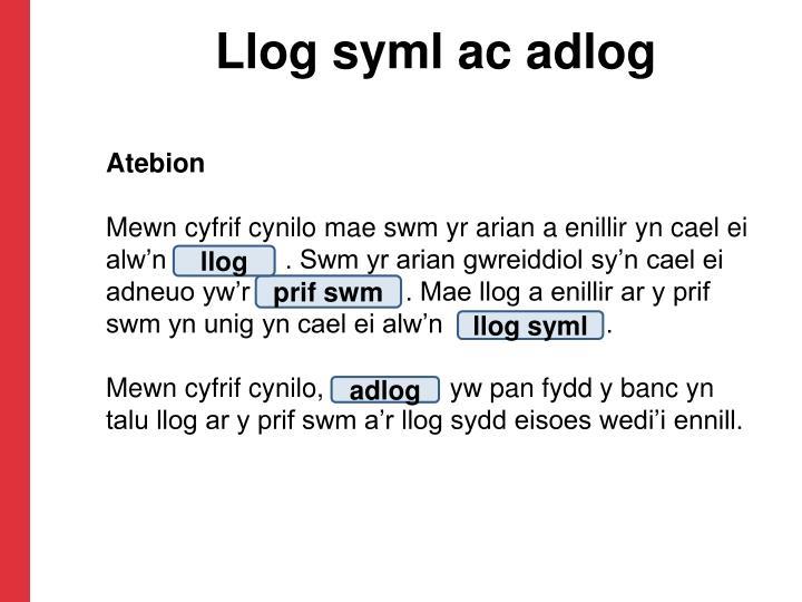 Llog syml ac adlog
