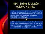 1954 ndice de cita o objetivo x pr tica