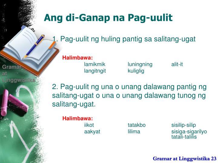 Ang di-Ganap na Pag-uulit